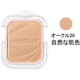 マキアージュ ドラマティックパウダリー UV (レフィル) オークル20 SPF25・PA+++ 資生堂