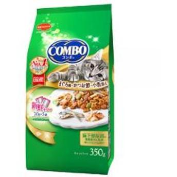 コンボ まぐろ味・かつおぶし・小魚添え 350g 12袋 キャットフード 国産