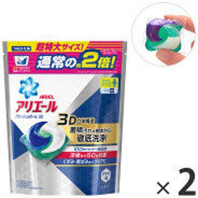 アリエール パワージェルボール3D 詰め替え 超特大 1セット(2個入) 洗濯洗剤 P&G