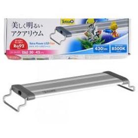 テトラ パワーLEDファイン 30 30~42cm水槽用照明 熱帯魚 水草 アクアリウムライト