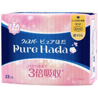 ナプキン ふつうの日昼用 羽つき ウィスパー ピュアはだ(Pure Hada) 超スリム 1個(23枚) P&G