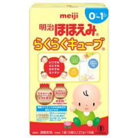 【0ヵ月から】明治ほほえみ らくらくキューブ(大箱)432g(27g×16袋)1箱 明治