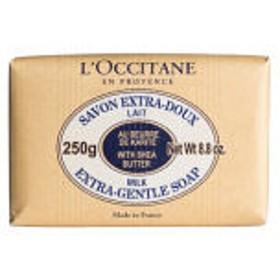 L'OCCITANE(ロクシタン) シア ソープ ミルク 250g