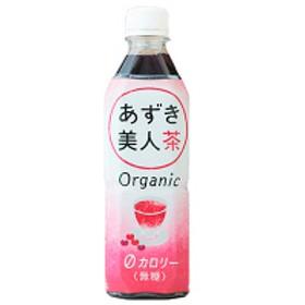遠藤製餡 オーガニックあずき美人茶 500ml 1箱(24本入)
