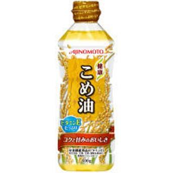 Jオイルミルズ 味の素 健康こめ油 1本