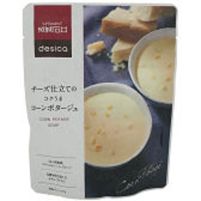 成城石井desica チーズ仕立てのコクうまコーンポタージュ 1袋