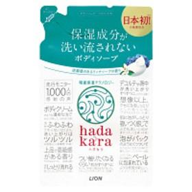 ハダカラ(hadakara)ボディソープ 清潔感のあるリッチソープの香り 詰め替え 360ml ライオン