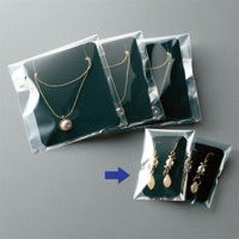 今村紙工 OPP袋 ミニサイズ A9 透明袋 1袋(100枚入)