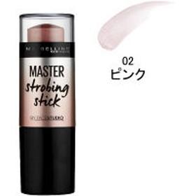 メイベリン ニューヨーク マスターストロビングスティック 02(ピンク)