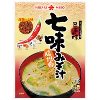 インスタント 七味信州白みそ汁 1袋(3食入) ひかり味噌