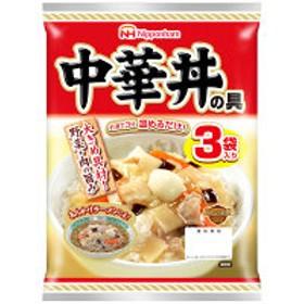 日本ハム 中華丼の具 1パック(3袋入)