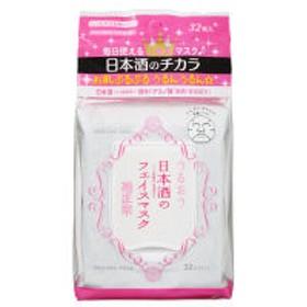 菊正宗 日本酒のフェイスマスク 32枚入 菊正宗酒造