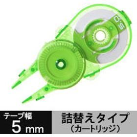 修正テープ ホワイパースライド 交換テープ 幅5mm×11m グリーン プラス