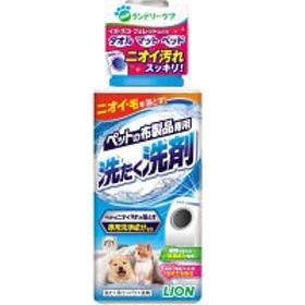 ペットの布製品専用 洗たく洗剤 本体 400g 1本 ライオン商事