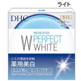 DHC(ディーエイチシー) 薬用PWルーセントパウダー 8g SPF20/PA++