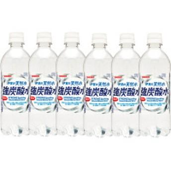 【セール価格】サンガリア 伊賀の天然水 強炭酸水 500ml 1セット(6本)