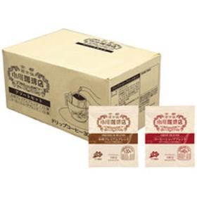 【ドリップコーヒー】小川珈琲 小川珈琲店ドリップコーヒーアソートセット 1箱(30袋入)