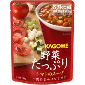 カゴメ 野菜たっぷり トマトのスープ 160g 1袋
