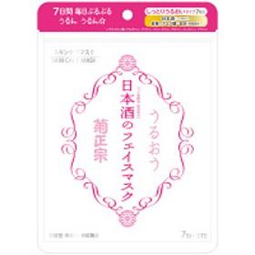 菊正宗 日本酒のフェイスマスク 7枚(美容液 84mL) 菊正宗酒造