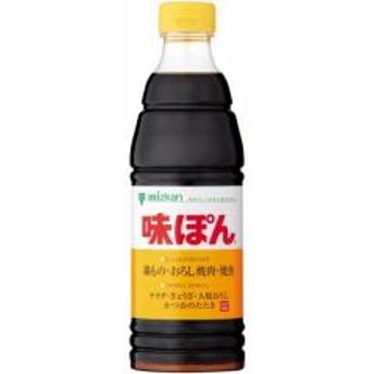 ミツカン 味ぽん (600ml)