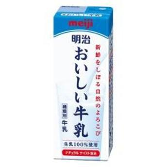 明治 おいしい牛乳(200ml)