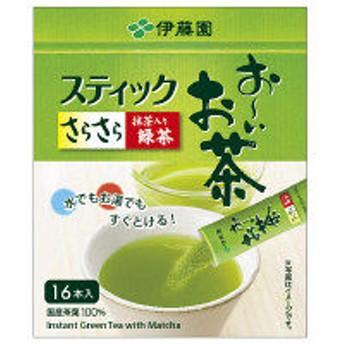 【水出し可】伊藤園 おーいお茶 さらさら抹茶入り緑茶 スティック 1袋(16本入)