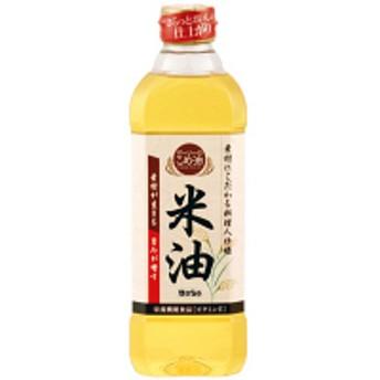ボーソー 米油 600g