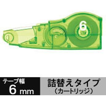 修正テープ ホワイパーMR交換テープ(アスクル限定) 幅6mm×6m グリーン WH-636A-R プラス