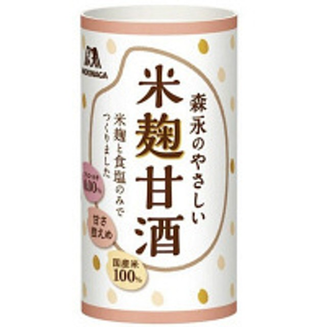森永製菓 森永のやさしい米麹甘酒 125ml 1箱(30本入)