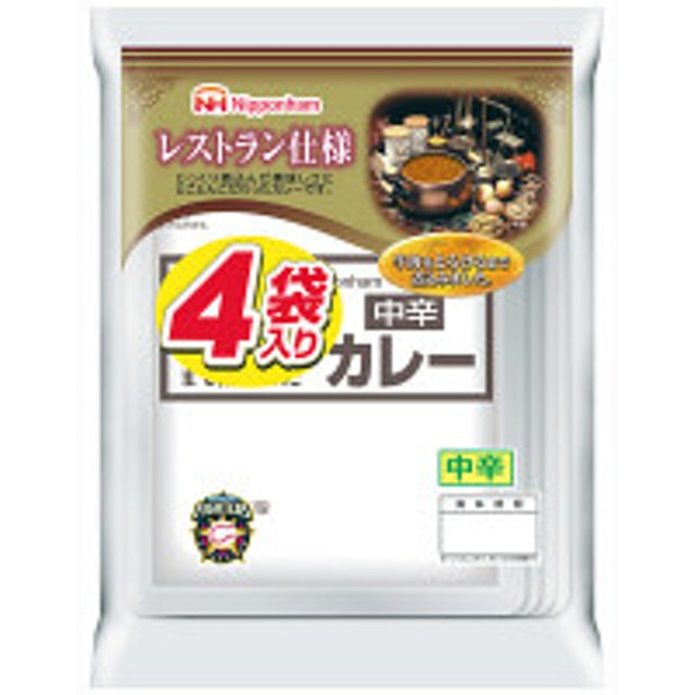 日本ハム レストラン仕様カレー(中辛)1パック(4袋入)