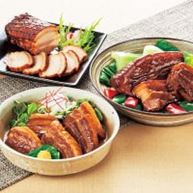 伊賀上野の里つるし焼豚&角煮詰合せ サンショク (直送品)