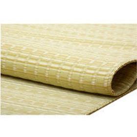 イケヒコ 洗える PPカーペット 『バルカン』 ベージュ 江戸間2畳(約174×174cm) 1枚(直送品)