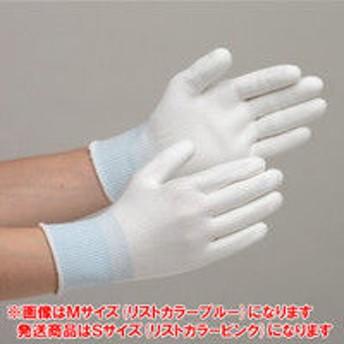 ミドリ安全 低発塵 耐切創手袋 カットレジスト No.170 S 10双入り 1袋(10双入)(直送品)