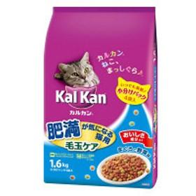 カルカン(kalkan)猫用 ドライ 肥満 毛玉 まぐろ野菜 1.6kg(400g×小分け4袋)マースジャパン
