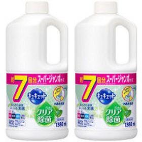キュキュット クリア除菌 緑茶 詰め替え 1380ml 1セット(2個入) 食器用洗剤 花王