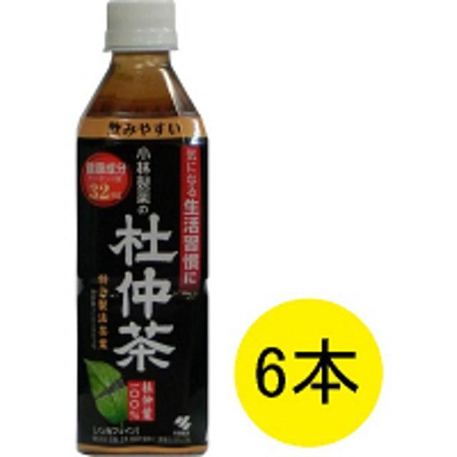 小林製薬 小林製薬の杜仲茶(ペットボトル) 500mL 1セット(6本) 健康茶 お茶