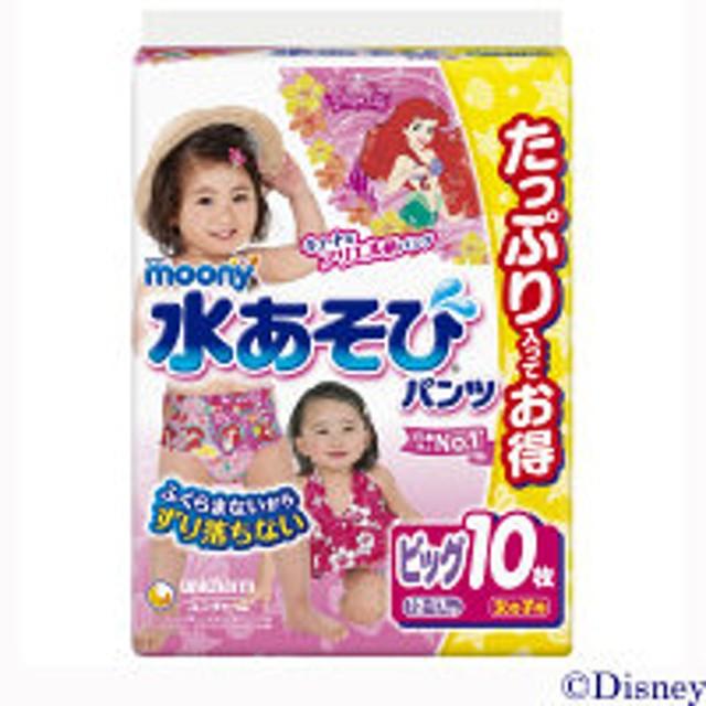 ムーニー おむつ 水あそびパンツ 女の子用 ビッグサイズ(12~17kg) 1パック(10枚入) ユニ・チャーム