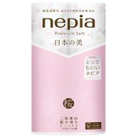 トイレットペーパー 12ロール入 パルプ ダブル 25m プレミアムソフトトイレットロール日本の美 桜 王子ネピア