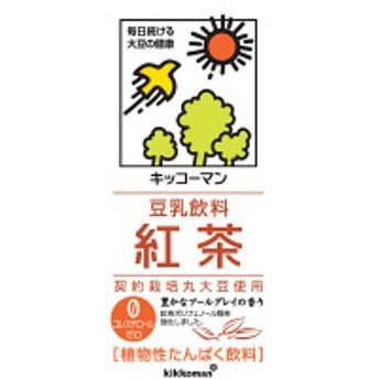 キッコーマン飲料 豆乳飲料 紅茶 1000ml 1箱(6本入)