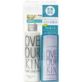 【数量限定】LOVE YOUR SKIN ボタニカルミストセットD (乳液I) + ミスト化粧付き I-ne