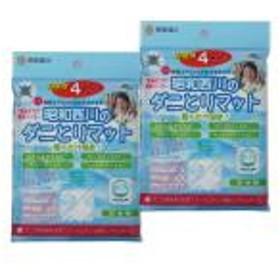 昭和西川のダニとりマット 4枚入り×2袋セット 人気快眠セラピストがおすすめ 送料無料 昭和西川