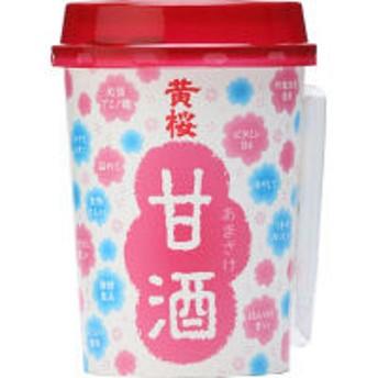 【ワゴンセール】黄桜 甘酒カップ 190g 1箱(30本入)