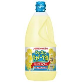 Jオイルミルズ 味の素 さらさらキャノーラ油 1350g 1本