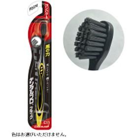 DENTALPRO(デンタルプロ) デンタルプロブラック コンパクト やわらかめ 歯ブラシ