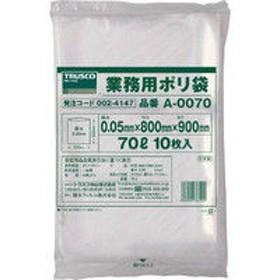 トラスコ中山(TRUSCO) TRUSCO 業務用ポリ袋 厚み0.05X70L 10枚入 A-0070 1袋(10枚) 002-4147(直送品)