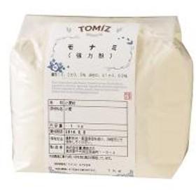 モナミ / 1kg TOMIZ/cuoca(富澤商店)