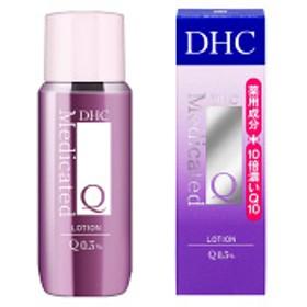 DHC(ディーエイチシー) 薬用Qローション(SS) 60ml
