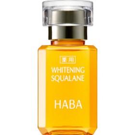 HABA(ハーバー) 薬用ホワイトニングスクワラン(美白ケア・美容オイル) 15ml ハーバー研究所