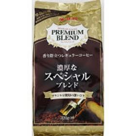 【コーヒー粉】三本コーヒー プレミアムブレンド 濃厚なスペシャルブレンド 1袋(320g)