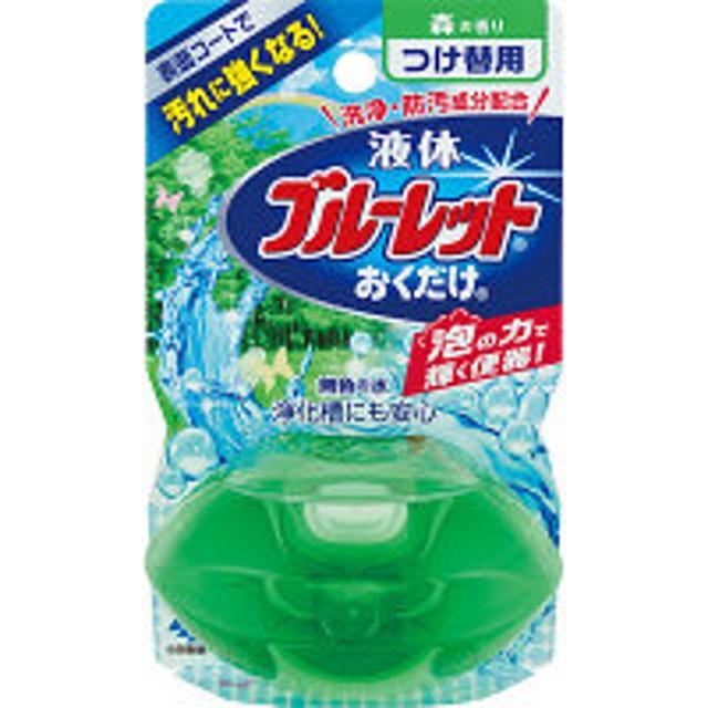 液体ブルーレットおくだけ トイレタンク芳香洗浄剤 つけ替え用 森の香り 70ml 小林製薬
